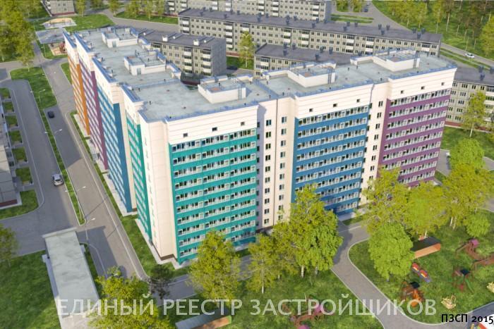 ЖК Дом по ул. Молдавская
