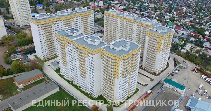 ЖК По ул. 45 Стрелковой Дивизии