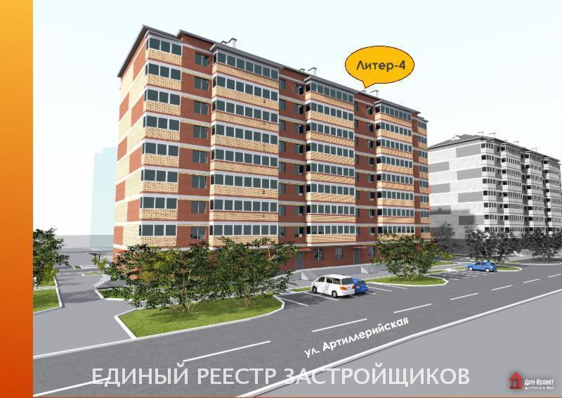 ЖК По ул. Артиллерийская