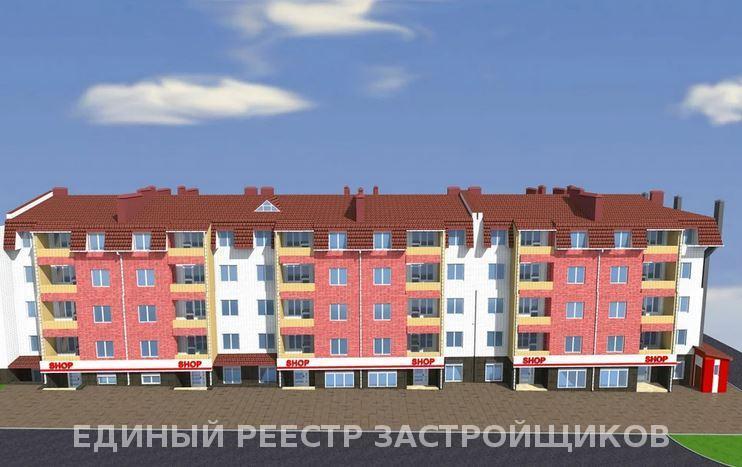 ЖК Дом по ул. Ипподромная