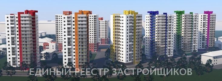 ЖК Якоби-Парк