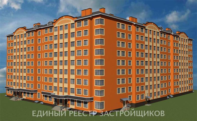 ЖК Дома по ул. Шоссейная
