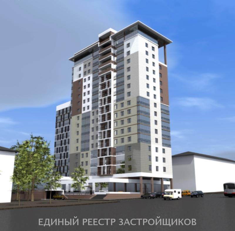 ЖК Дом по ул. Воровского 97