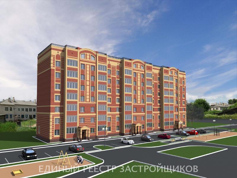 ЖК Дом по ул. Успенская
