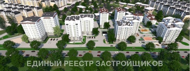 ЖК Руднево