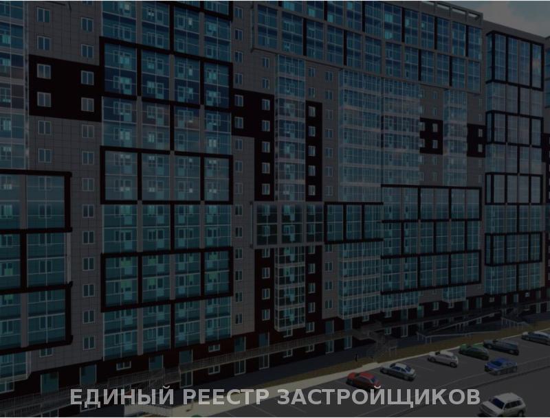 ЖК Байкал-Сити