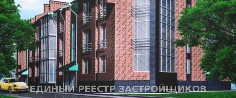 ЖК По ул. Фридриха Энгельса, 57