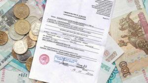 Штрафы при отсутствии регистрации