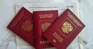 Как оформить загранпаспорт не по месту регистрации