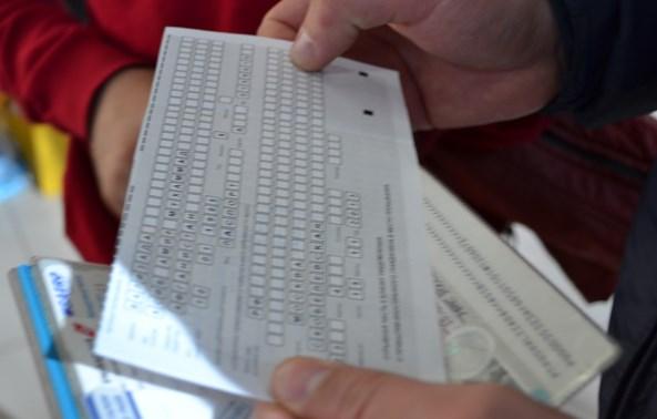 Проверка регистрации на подлинность