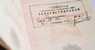 Регистрация без права собственности на жилплощадь