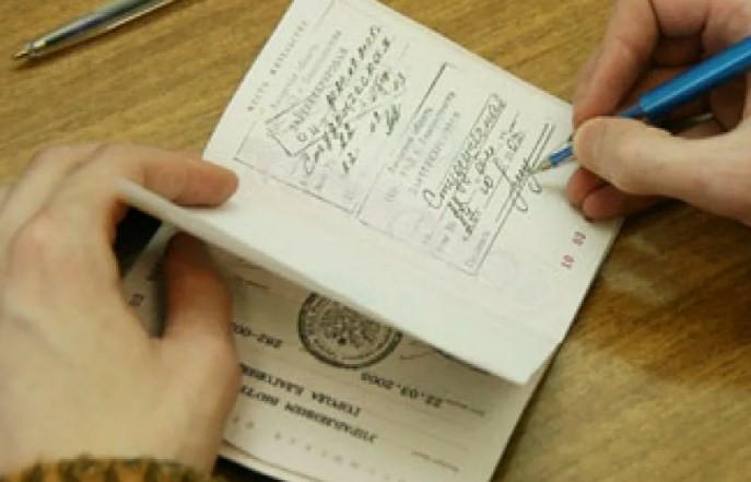 Регистрация в муниципальной квартире