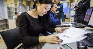 Можно ли устроиться на работу без регистрации в другом городе