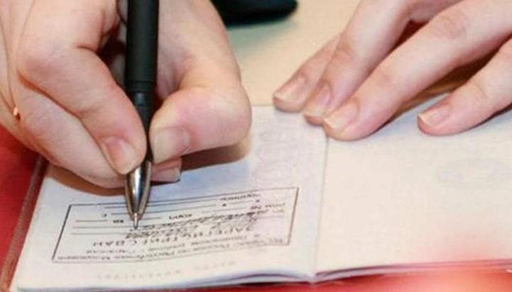 Регистрация ребенка отдельно от родителей